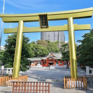 金神社のサムネイル