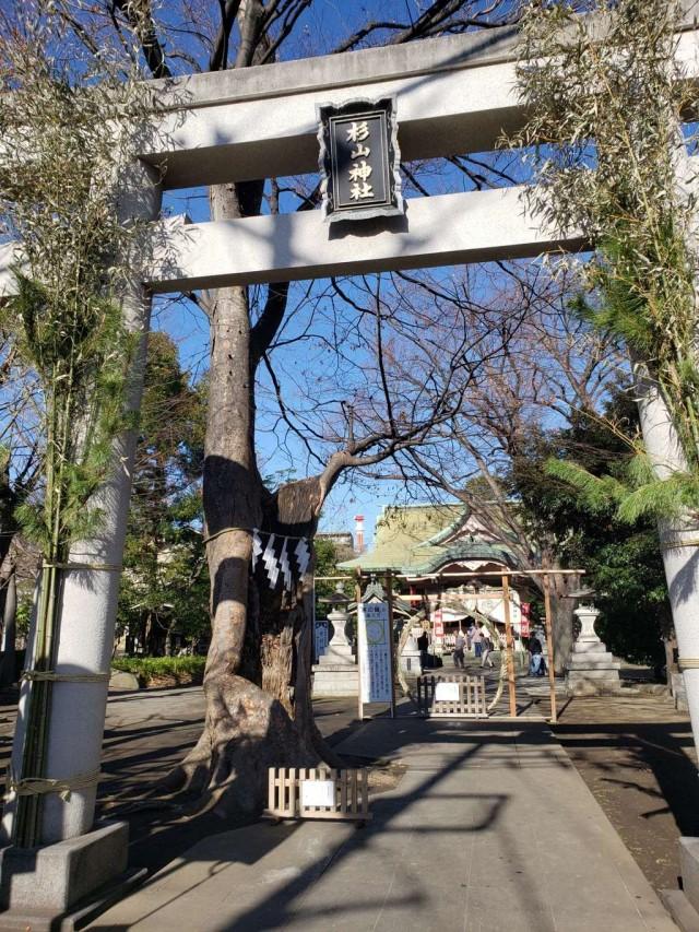 戸部杉山神社の店舗画像3