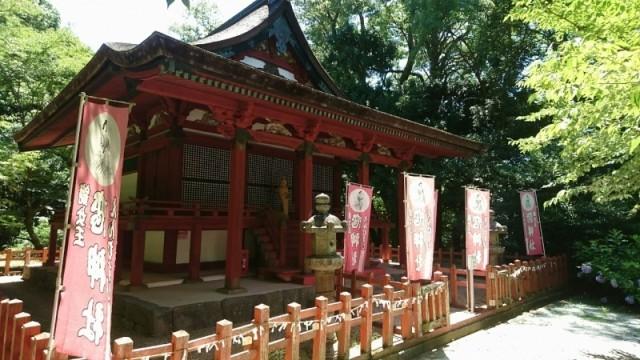 談山神社の店舗画像1