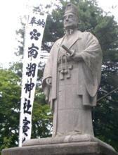 南湖神社のサムネイル