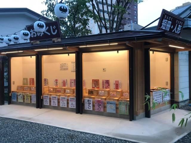 川越 熊野神社の店舗画像3
