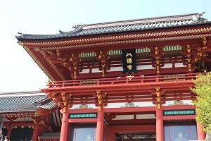 宗教法人 鶴岡八幡宮
