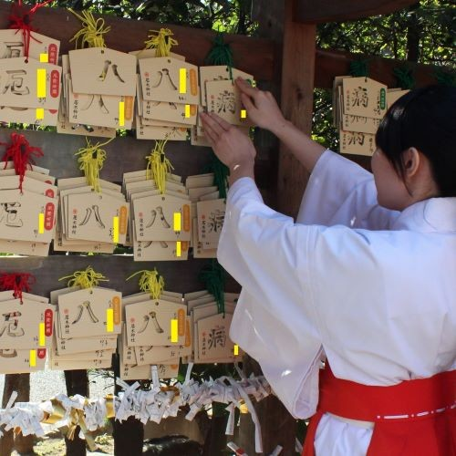 居木神社の店舗画像1