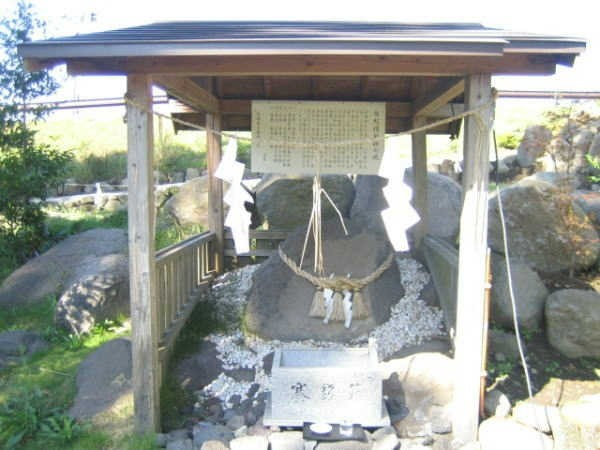 阿蘇白水龍神權現 白蛇神社の店舗画像1