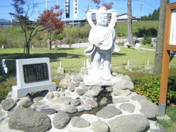 阿蘇白水龍神權現 白蛇神社の店舗画像3
