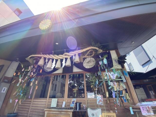 菊名神社の店舗画像1
