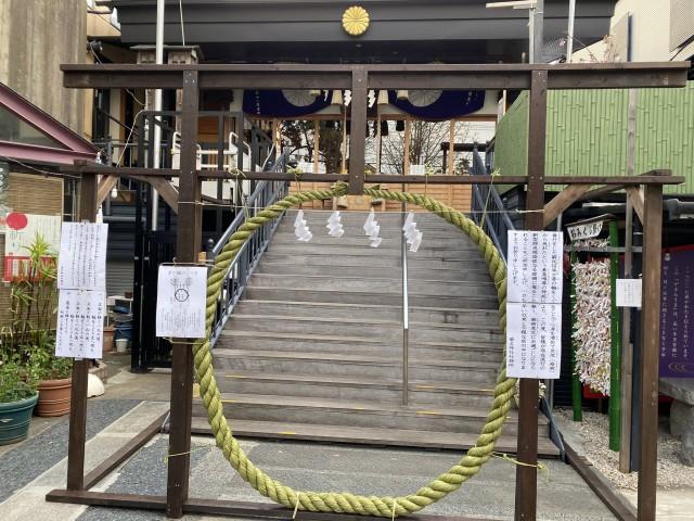 菊名神社の店舗画像2