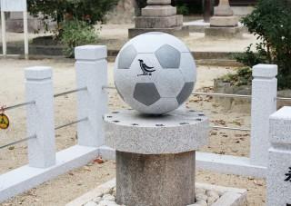 御影石のサッカーボール