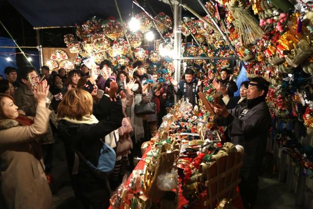 所澤神明社の店舗画像1