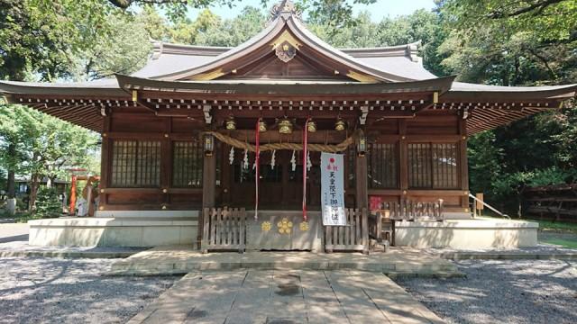 北野天神社の店舗画像1