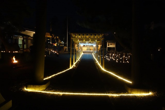 佐谷田神社の店舗画像3