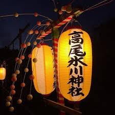 北本市高尾鎮座 氷川神社の店舗画像3