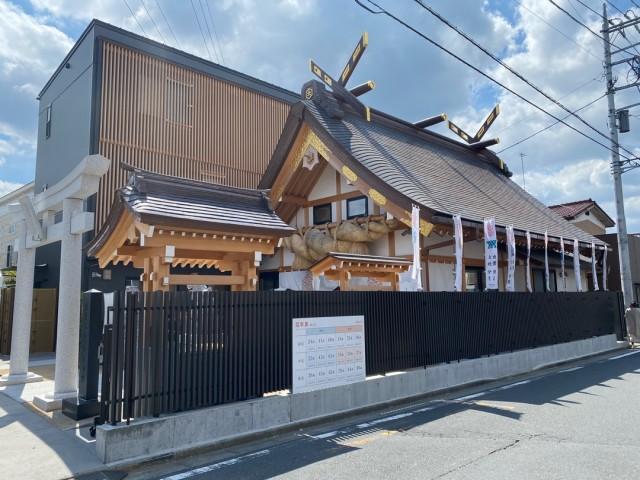 出雲大社 埼玉分院の店舗画像1