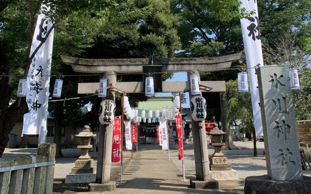 相模原清新 氷川神社の店舗画像2