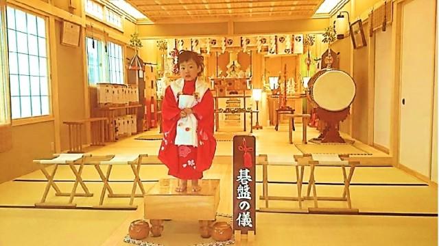小千谷 石動神社の店舗画像1