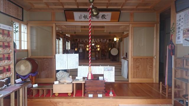 小千谷 石動神社の店舗画像2