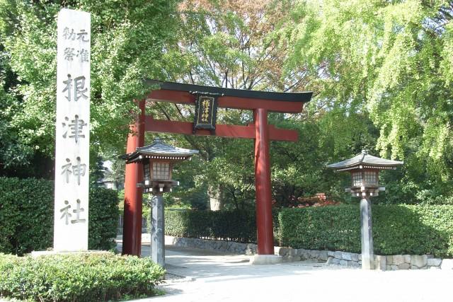 根津神社の店舗画像1