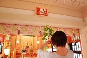 蛇窪神社の店舗画像3