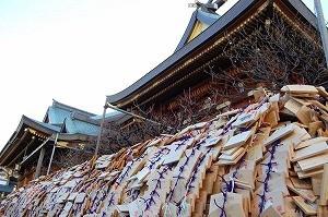 湯島天満宮の店舗画像3