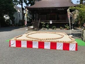 七社神社の店舗画像3