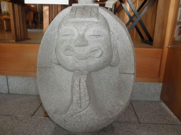 下﨑神社の店舗画像1