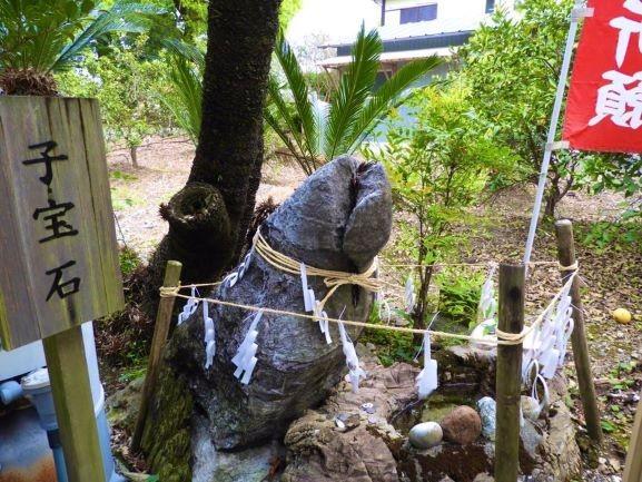 下﨑神社の店舗画像2
