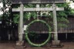 久富稲荷神社の店舗画像1