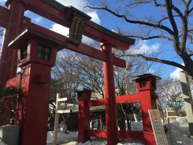 彌彦神社の店舗画像1