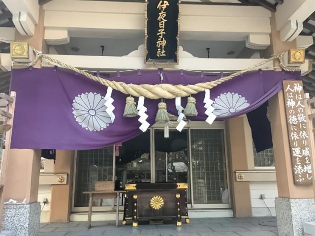 彌彦神社の店舗画像2