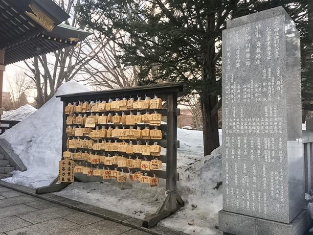 彌彦神社の店舗画像3