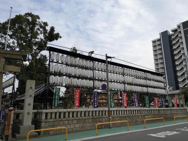 大津神社の店舗画像2