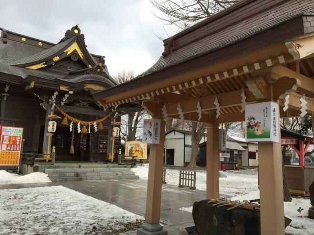 三皇熊野神社の店舗画像3