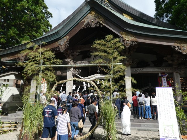 太平山頂上鎮座 太平山三吉神社総本宮の店舗画像1