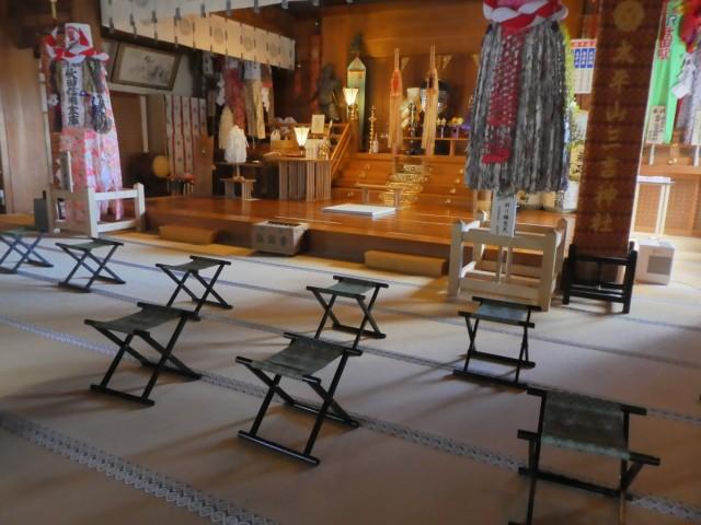 太平山頂上鎮座 太平山三吉神社総本宮の店舗画像2