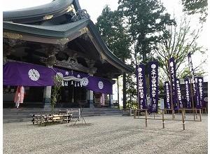 太平山頂上鎮座 太平山三吉神社総本宮