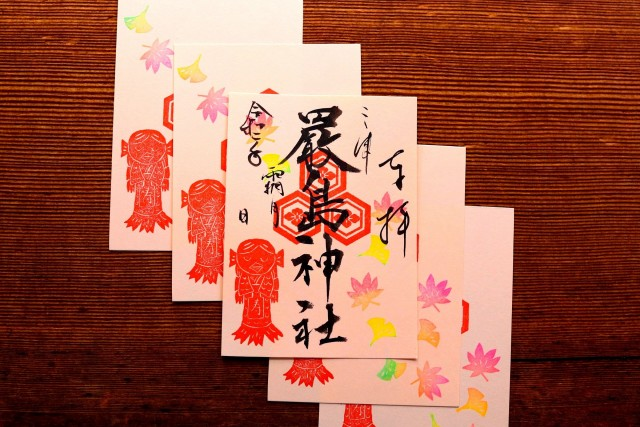 三津 厳島神社の店舗画像3