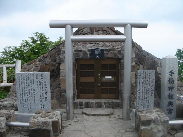 手稲総鎮守 手稲神社の店舗画像3