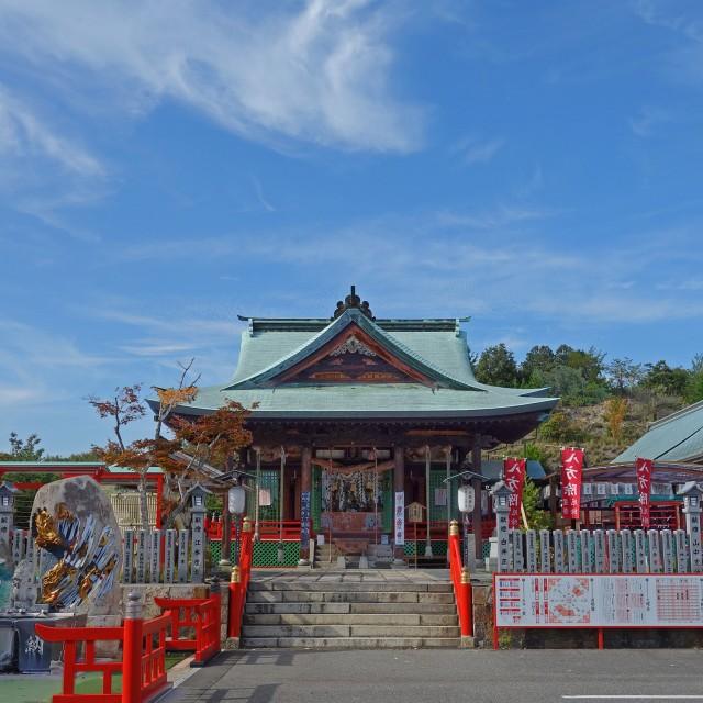 融通の神 白崎八幡宮の店舗画像1