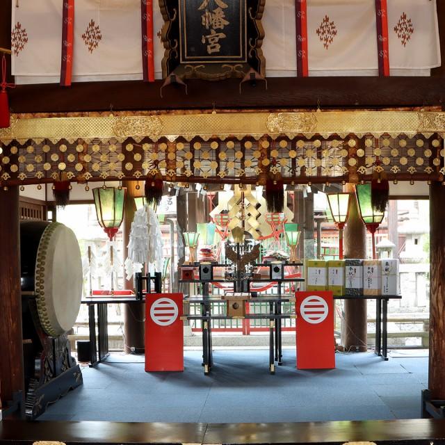 融通の神 白崎八幡宮の店舗画像2