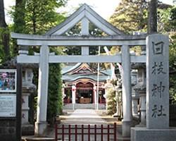 清瀬日枝神社・水天宮の店舗画像1