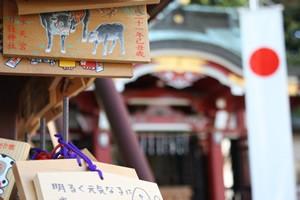 清瀬日枝神社・水天宮の店舗画像2