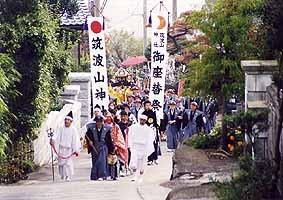 筑波山神社の店舗画像1