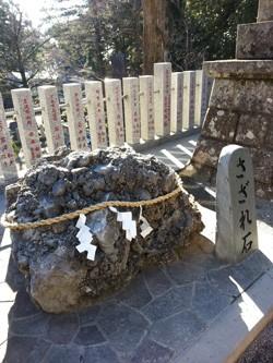 筑波山神社 さざれ石