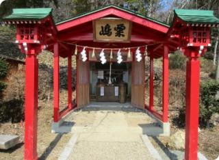 あわしま神社