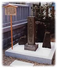 三ツ石の遺跡