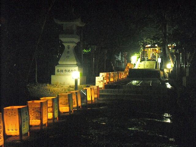 越木岩神社の店舗画像2