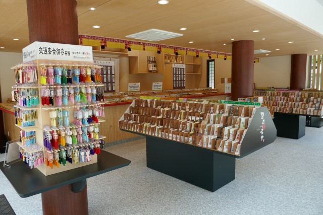 琴崎八幡宮の店舗画像2