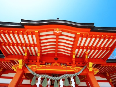 御館山稲荷神社の店舗画像1