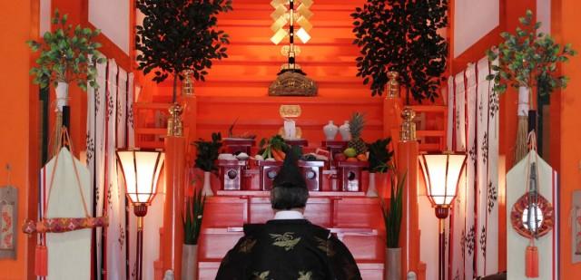 御館山稲荷神社の店舗画像3