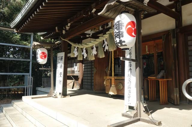 下高井戸 浜田山 八幡神社の店舗画像1